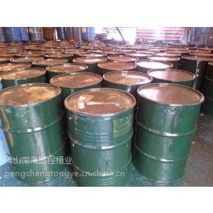 供应广东佛山南海九成新二手铁桶 油桶