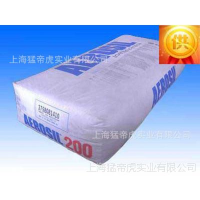 气相二氧化硅A-200 德固赛 纳米二氧化硅 Degussa 白炭黑 A200