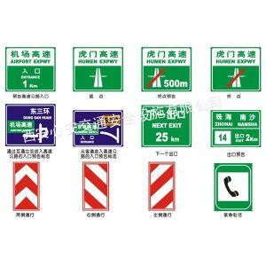 供应公路标志牌工程施工,道路指示牌制作,施工警示牌生产厂家,景区标识牌定做安装