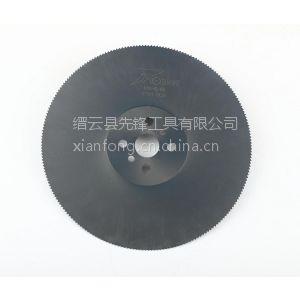 供应切割不锈钢超A复合涂层高速钢圆锯片