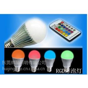 供应LED七彩RGB球泡灯3W5W7W9W七彩遥控灯浮彩球室内餐厅别墅酒店吧台气氛营造