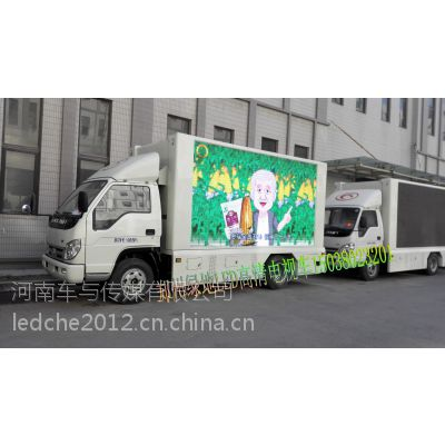 家装用led宣传车家电宣传车全国绿地广告车
