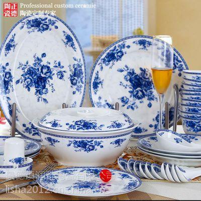 定做精美骨瓷餐具 厂家生产高档骨瓷礼品餐具