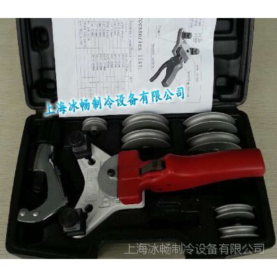 ***全新大圣WK-666弯管器 弯管器弯管机套装 5-12mm弯管器