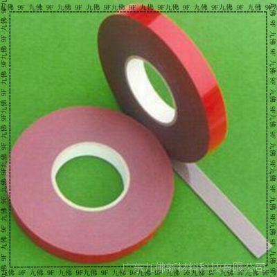 东莞胶带 混批PET红膜双面胶带 3M胶带批发 电子胶带特价