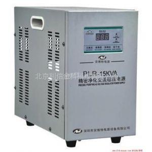 供应稳压器/空调专用稳压器报价/电脑专用稳压电源/大功率稳压电源报价