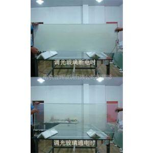 供应调光玻璃 智能玻璃 通电断电状态
