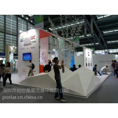 香港照明展设计搭建