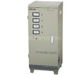 供应德力西稳压器单相交流高精度全自动稳压器TND-20KVA