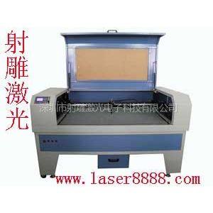 深圳耐恩科技供|激光切割机|nl-300激光焊接机