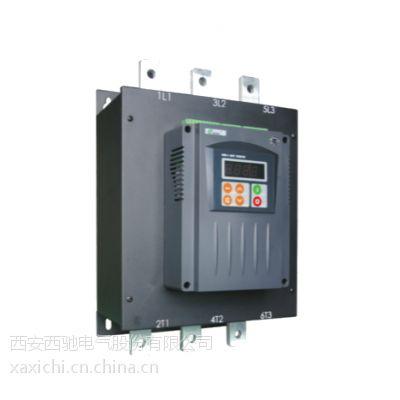 供应CMC-L系列7.5KW-630KW风机水泵用电机软起动器/软启动器