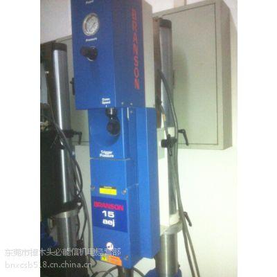 必能信超声波塑料焊接机15aej