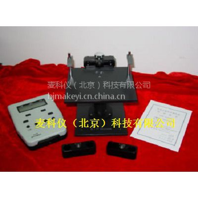 瞳距仪标准检定装置 MKY2273麦科仪