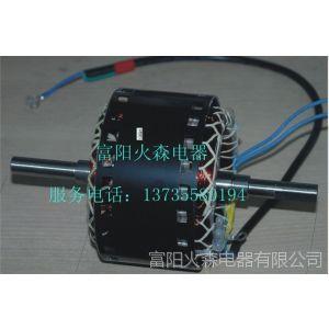 火森供应磨链机电机 无油静音空压机电机 散热器电机/冷凝器电机,