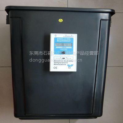 供应厂家直销防静电垃圾桶|60L防静电方形垃圾桶| 防静电塑胶桶。