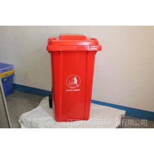 供应【林辉】240L户外垃圾桶 垃圾箱 环卫垃圾桶 果皮箱 塑料桶厂家