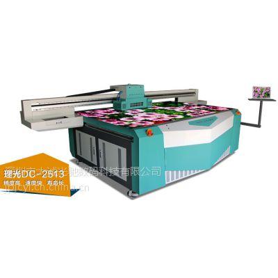 理光喷头万能打印机