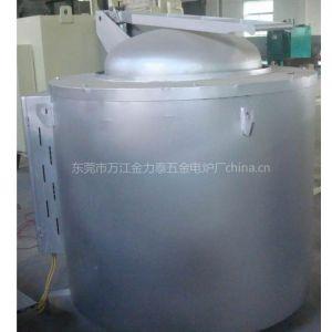 供应350公KG熔铝炉、熔炼炉、熔化炉、熔解炉、铝熔炉、铅熔炉、锡熔炉、保温炉、坩埚炉