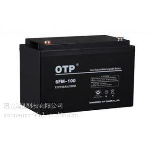 供应OTP蓄电池{南宁}OTP蓄电池12v-100报价 现货***