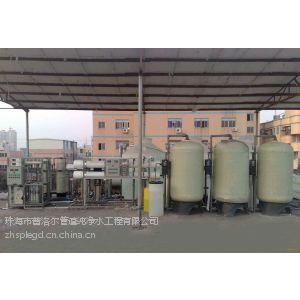 供应珠海造纸厂 印刷厂 化工厂污水处理设备 废水处理成套设备