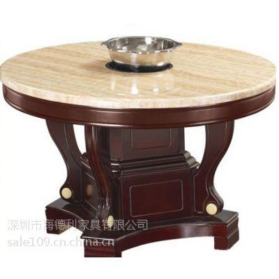 32供应隐藏式火锅电磁炉餐桌,暗藏式火锅桌,隐藏式火锅电磁炉,玻璃火锅桌