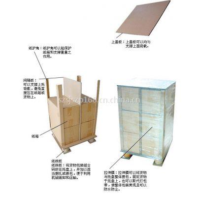 布吉平湖坪地纸护角产品符合欧盟ROHS的环境物质控制标准 B001奇昌