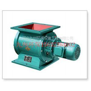 供应上海九州星型卸料器厂家,除尘配件卸料器规格型号,河北优质星型卸料器价格