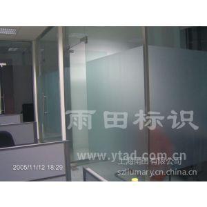 供应上海办公玻璃隔断贴膜