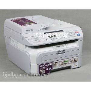 供应简单易用 证卡复印 兄弟7340激光一体机复印机传真机打印机
