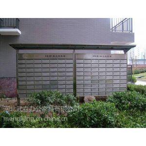 供应北京·信报箱,北京不锈钢信报箱,北京小区信报箱