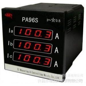 供应PA72 许继 数显电流表 多功能数显表 智能数显表