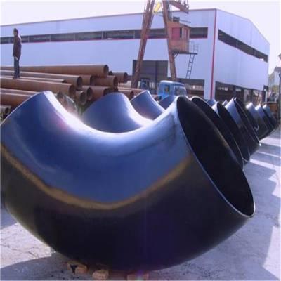 弯头,90度弯头,碳钢弯头,承插弯头,三通,法兰,异径管件