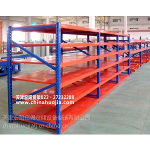 厂家直销定制新型重量型仓储货架 承重好 仓储货架