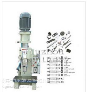 供应JZ-9206B 气压式旋铆机