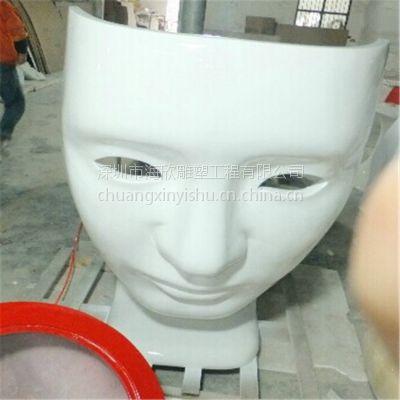 现货供应玻璃钢休闲椅 时尚创意脸形椅 面具椅造型 经典名椅Ball chair玻璃钢休闲椅 泡泡椅