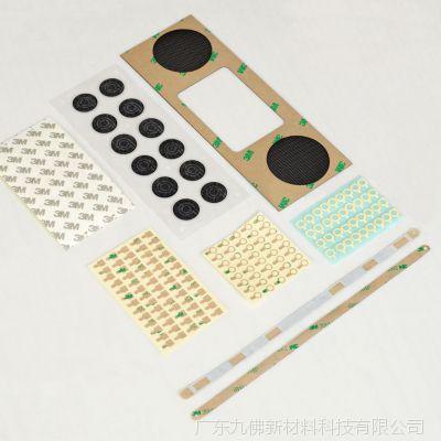 东莞胶带模切 双面胶带 3M泡棉胶带模切 电子粘接胶带