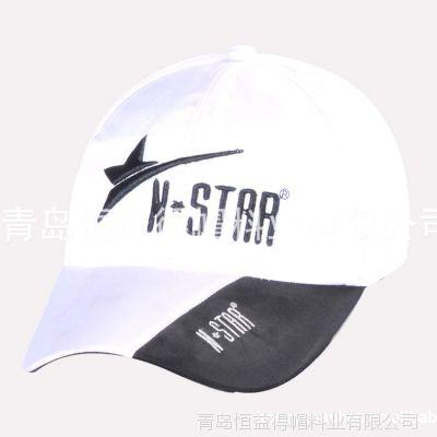 青岛专业厂家直销 优质春季 棒球帽 质量保证 长期供应 可定做