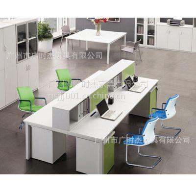 【热卖】供应上海广时杰办公家具钢架屏风隔断办公桌6人组合工作位4人办公桌