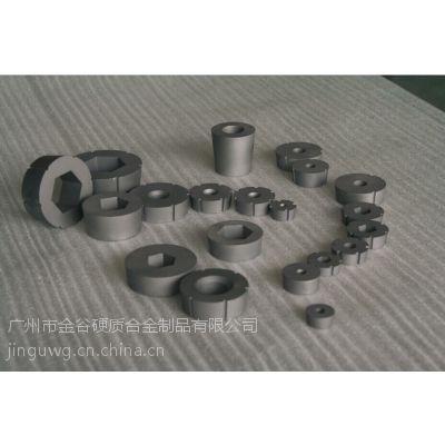 金谷钨钢:浙江温州硬质合金冷镦模厂家直销JB16