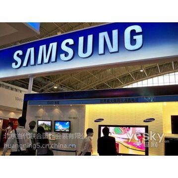 北京2015电子科技与网络安全展览会