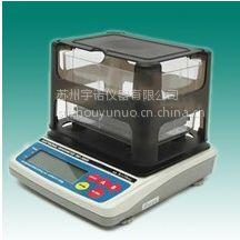 供应DH-300直读式电子密度计(比重天平)