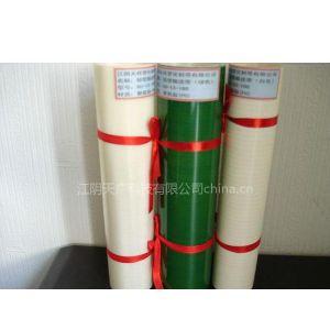 供应PVC输送带裙边输送带