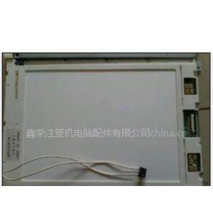 供应盟立电脑显示屏DF50260NFU-FW-8工控屏9.4寸黑白屏