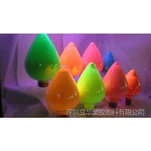 供应高着色力荧光粉 硬胶专用荧光粉 荧光紫红 荧光橙 荧光桔红