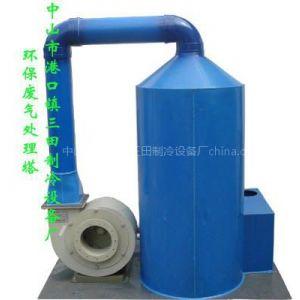 供应酸雾处理塔 废气处理塔 环保节能设备