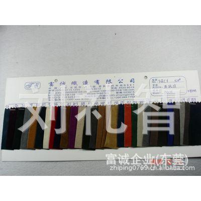 生产各类绒布品种齐全来样定做绒布绒单面绒绒植绒布双面绒幻彩图