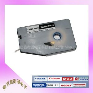 供应LM-512WL 力码LK-330线号机 标签纸 白色 12mm宽 线号打印机