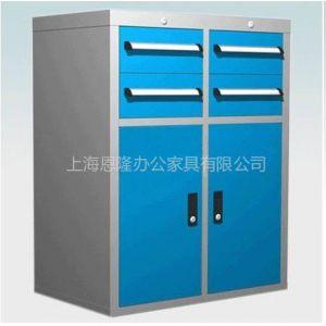 供应工具柜,上海工具柜,工具柜厂家,定制工具柜,工具柜价格