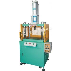 供应增压压床、气液增压机、微型电机装配增压机、宁波增压压床、电子电器增压机