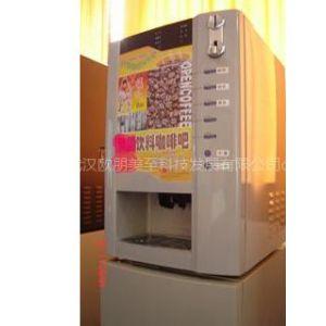 供应河南南阳郑舟商丘301冷热两用自动咖啡机